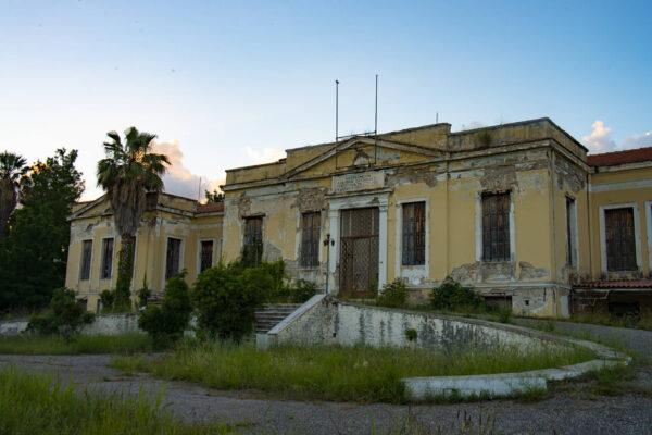Παλιό Νοσοκομείο «Χατζηκώστα»